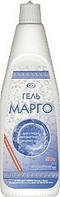 Гель для стирки в автоматических стиральных машинах Марго Арго купить в Украине
