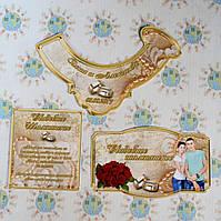 Наклейки на Свадебное шампанское Бежевый