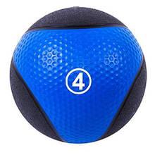 Медбол м'яч медичний IronMaster 4 kg медбол 22 см для оздоровлення