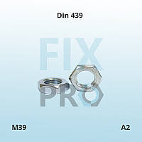 Гайка нержавеющая низкая шестигранная с фаской Din 439 M39 A2 ГОСТ 5916-70