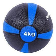 Медбол для тренувань м'яч діаметр 19 см IronMaster 4kg
