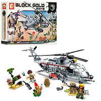 Конструктор «Военный вертолет»11688, 340 деталей