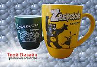 Печать логотипа на чашках и кружках в Киев, Полтава