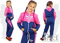 Спортивный костюм для девочек. Разные цвета! Подросток