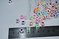 БУСИНЫ знаки зодиака пластик квадрат