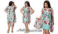 Женское Платье №406 больших размеров с шифоновой накидкой из цветов и птиц