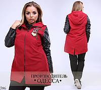 Куртка-парка женская плащевка