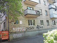 Воздухофлотский проспект 8 (Соломенский р-н)