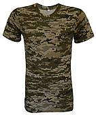 Армейские камуфляжные футболки Пиксель ВСУ пл.160 г/м2
