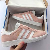 Женские кроссовки в стиле Adidas Gazelle Pink (36, 37, 38, 39, 40 размеры)