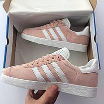 Женские кроссовки в стиле Adidas Gazelle Pink (36, 37, 38, 39, 40 размеры), фото 2