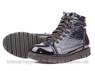 Ботинки Lilin ZS6777-2