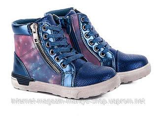 Ботинки С.Луч M5289-1