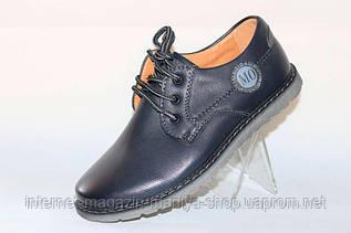 Туфли Holoso B703-2