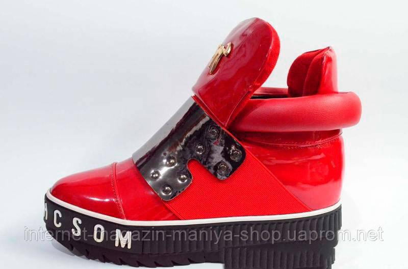 Ботинки Girnaive AAA-253