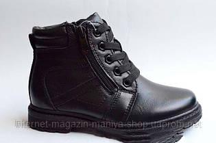 Ботинки Kangfu T273