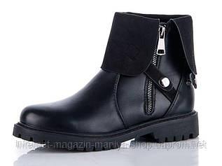 Ботинки YZY A315