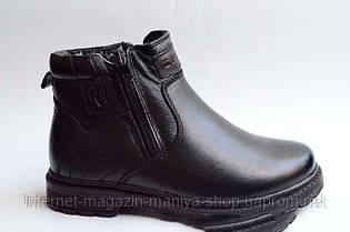 Ботинки Kangfu T272
