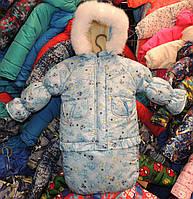 Детский зимний комбинезон Тройка-конверт 3 в 1 Мишка голубой