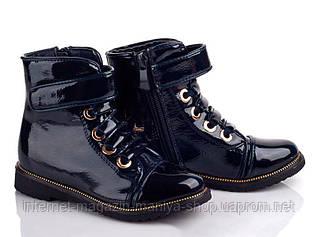 Ботинки Солнце TZ203-2B