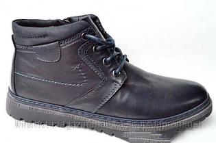 Ботинки Jiaozu 746-741BLUE