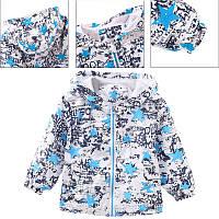 Куртка ветровка для девочки Звезда