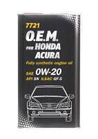 Оригинальное моторное масло MANNOL O.E.M. for Honda Acura 0W20  4л