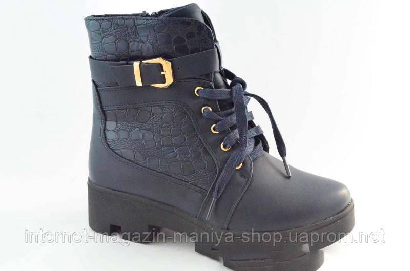 Ботинки KLF 6733-2Синий