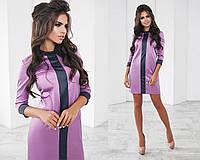"""Облегающее атласное мини-платье """"Atlas"""" с контрастными вставками (2 цвета)"""