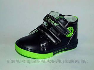 Ботинки Clibee H130 черн