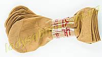 Женские носки капроновые, лайкровые, телесные 20 DEN арт.КНР 20Т
