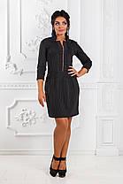 Д1280 Элегантное платье размеры 48-54, фото 2