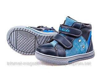 Ботинки Clibee A2711 Blue