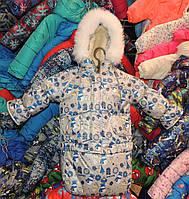 Детский зимний комбинезон Тройка-конверт 3 в 1 Снеговик серый