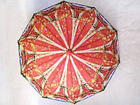 Зонт женский Monsoon полуавтомат 10 спиц, зонты женские