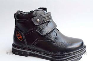 Ботинки Kangfu T271-2