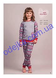 Піжама для дівчинки утеплена GNP 013/001* (ELLEN)