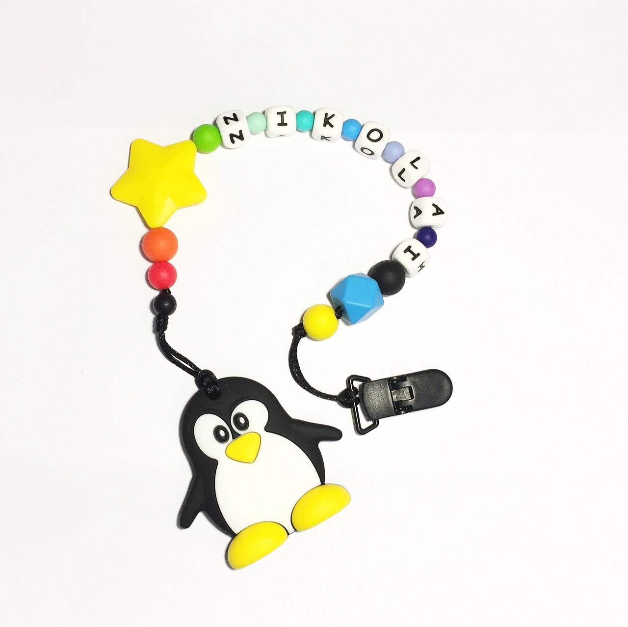 Іменний силіконовий гризунець, Веселковий пінгвін