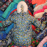 Детский зимний комбинезон Тройка-конверт 3 в 1 Синий зоопарк