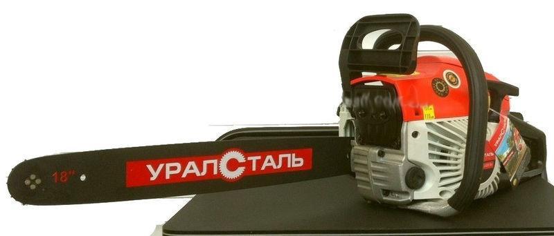 Бензопила Уралсталь УБП-5500 (2 шины, 2 цепи супер зуб, плавный пуск)