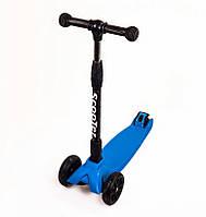 Самокат Scooter SMART Classic Синий