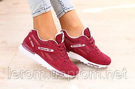 Крутые замшевые  кроссовки Reebok .Стиль И мода