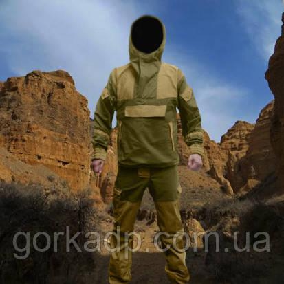 Костюм Горка 4 анорак койот