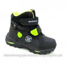 Ботинки Bona 649DD-9