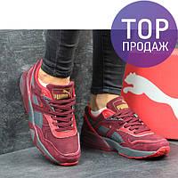 Женские кроссовки Puma Trinomic, бордовые с черным/ кроссовки женские Пума Триномик, удобные, стильные, легкие