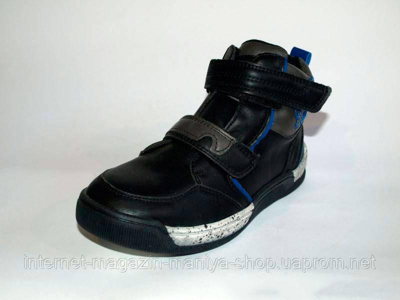 Ботинки Apawwa H57 черн