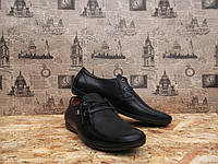 Туфли мужские YDG Bellini 1527 с натуральной кожи стильные