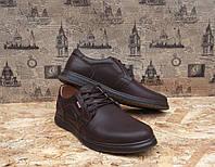 Мужские туфли Bumer 151 с натуральной кожи стильные