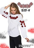 Заготовки блузок для девочек