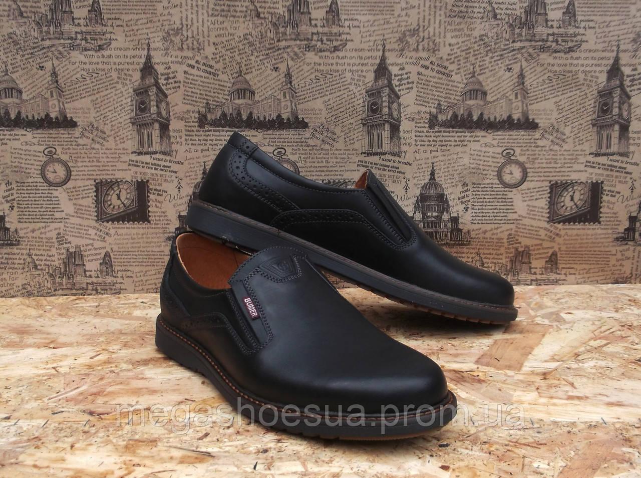 f697e9e22d35 Купить Мужские туфли Bumer 100 с натуральной кожи стильные в Киеве ...